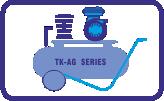 کمپرسور پیستونی TK-AG Series